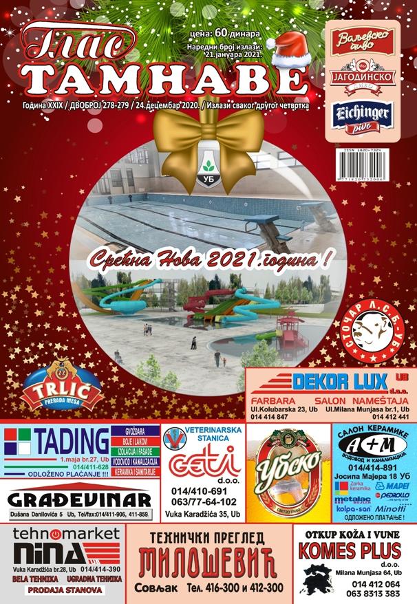 Двобој 278-279 (24. децембар 2021.)