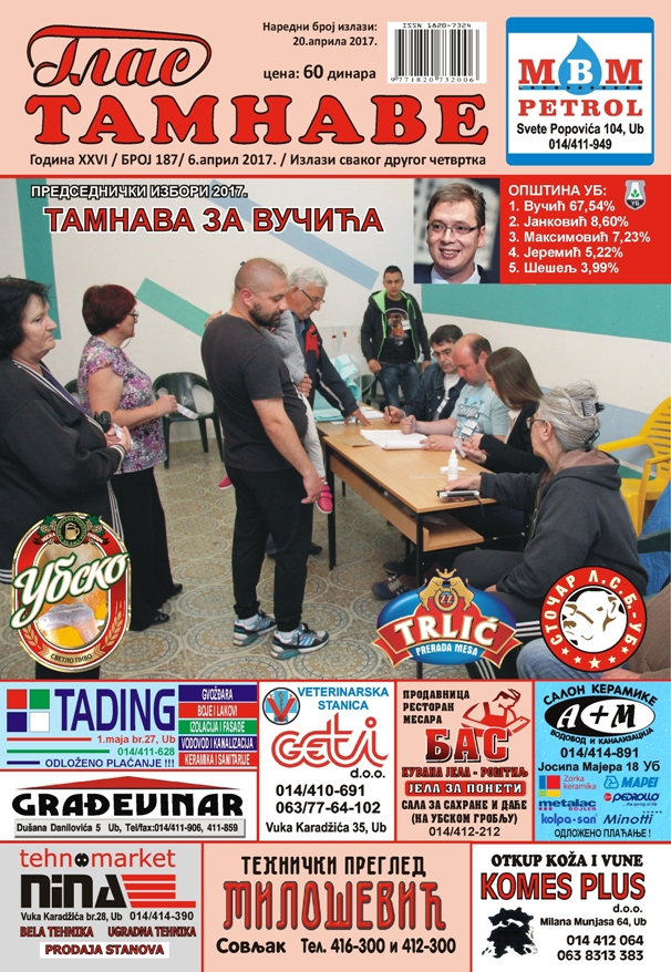 Бр.187 (6.април 2017)